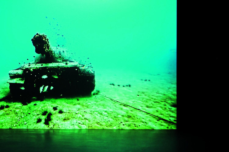 Underwater folly