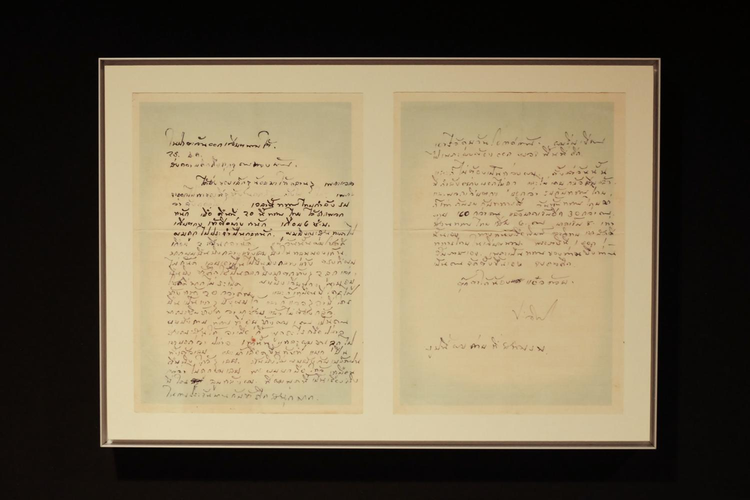 The melancholic reality of wartime life can be felt through a small collection of handwritten, yellowed letters written by and to Thai soldiers fighting in the Vietnam War. Nova Contemporary