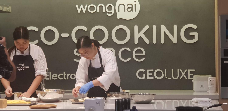 Wongnai puts off IPO until valuation hits B10bn
