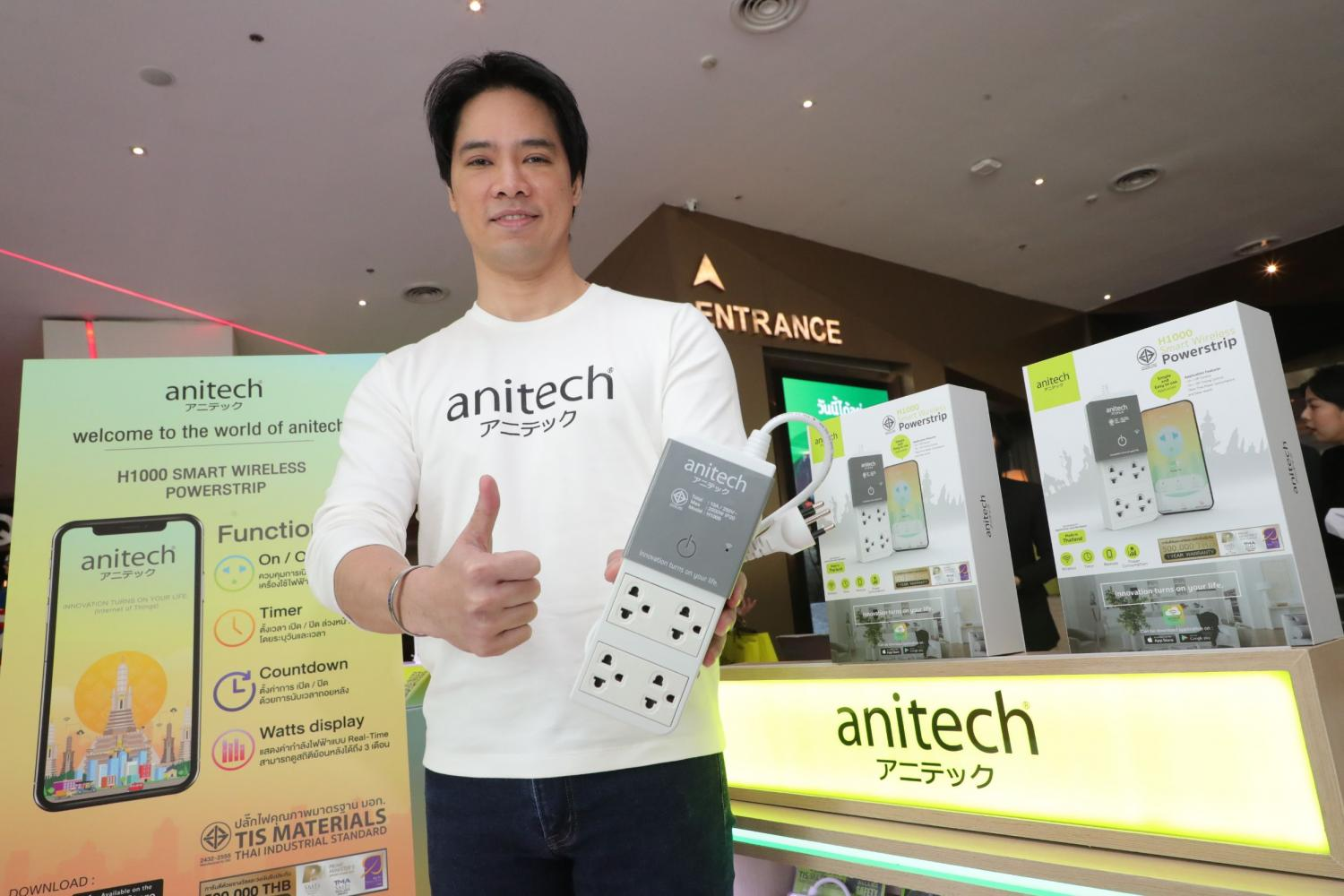 The Anitech smart power strip supports residences and businesses in their adoption of IoT platforms involving sensor systems, says chief executive Thomas Hongpakdee.