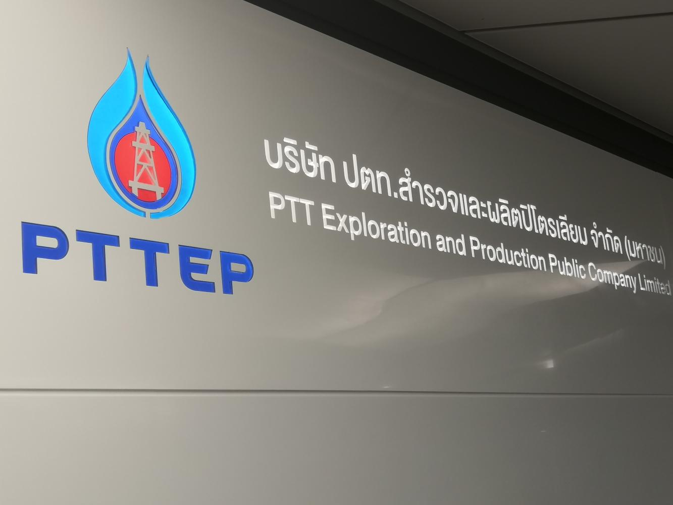 PTTEP on Thursday reported a gas discovery off the shore of Malaysia's Sarawak.