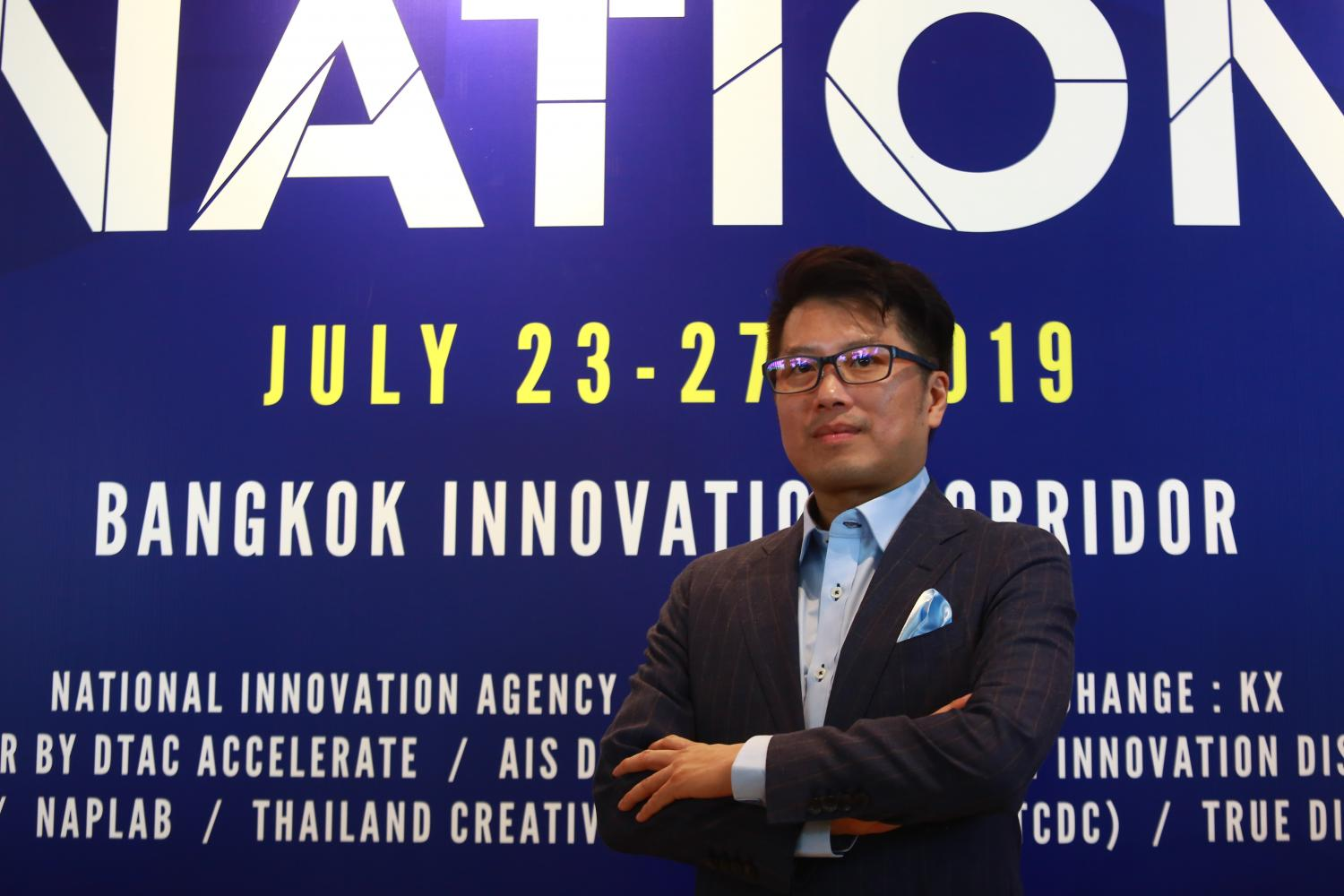 Pun-Arj Chairatana, National Innovation Agency (NIA) director at the Startup Thailand 2019. SOMCHAI POOMLARD