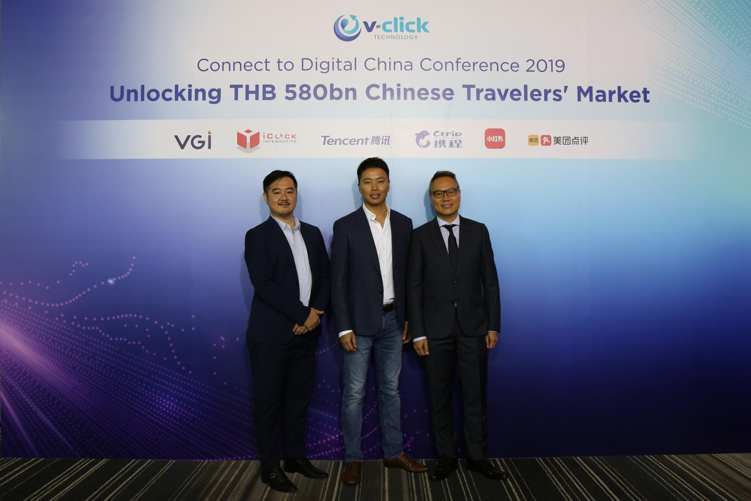 From leftYan Lee, chief executive of V-Click; Nelson Leung, chief executive of VGI; and Edward Chau, managing director of V-Click.