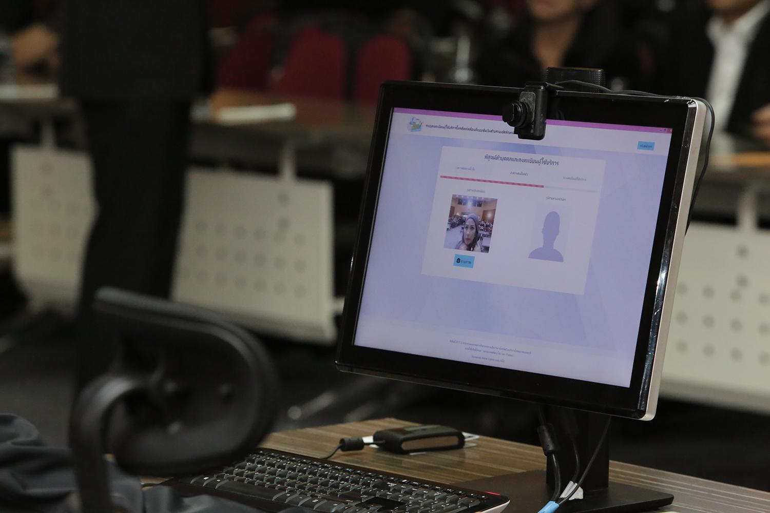 Citizens' stored biometric data is at high risk for data leaks and identity theft, Tisa says.