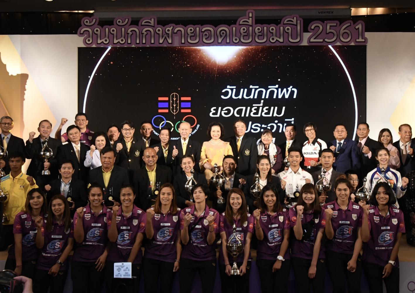 Award winners pose with their trophies and officials at the Arnoma Grand Bangkok on Saturday.