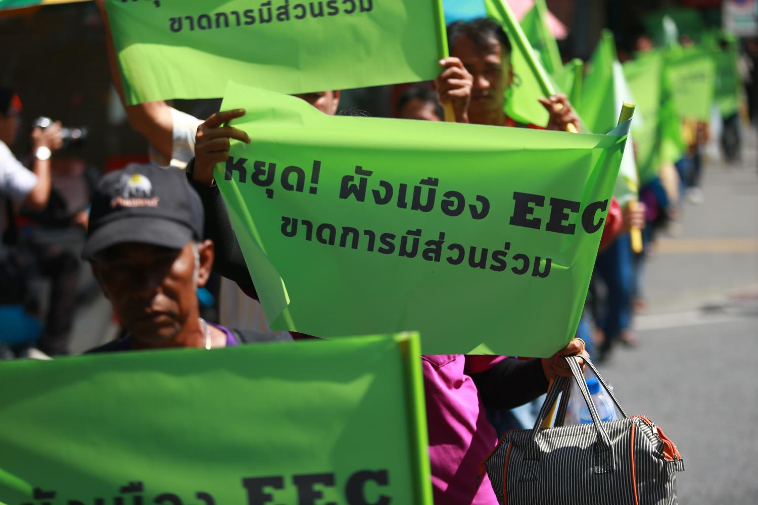 Members of the Friends of the East Network arrive in Bangkok to complain to the prime minister about the Eastern Economic Corridor project's city plan.(Photo by Somchai Poomlard)