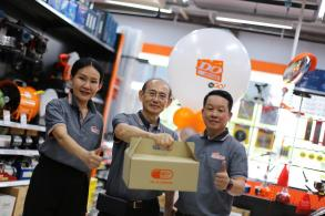 Dohome adding 90 small branches for DIY buyers