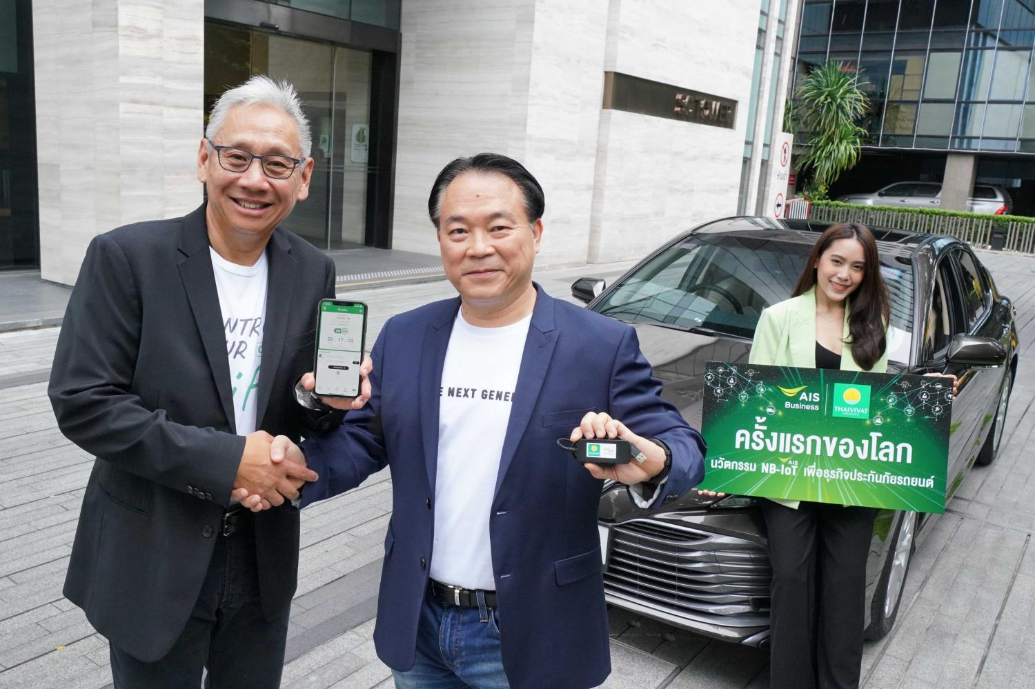 Jirapan Assawathanakul (left), president and chief executive of Thaivivat Insurance, and Yongsit Rojsrikul, chief enterprise business officer of Advanced Info Service, hope to revolutionise auto coverage.