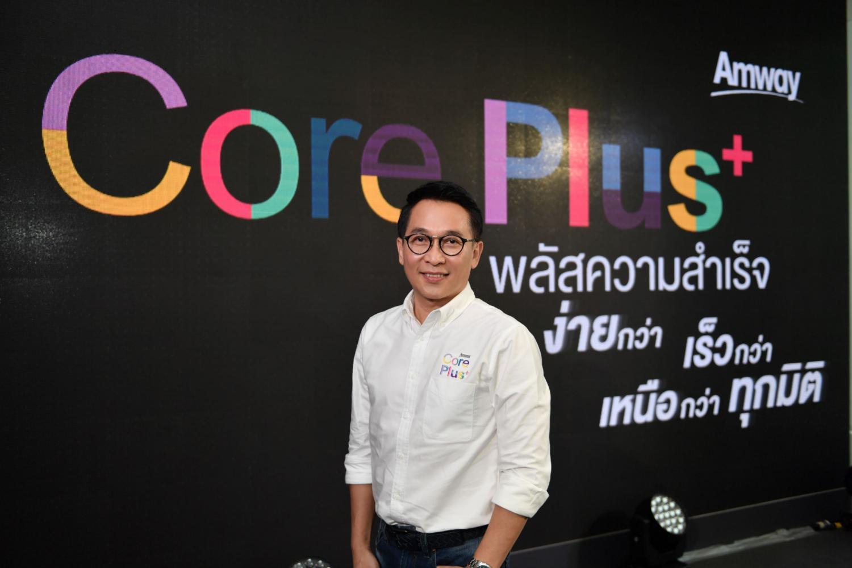 Kittawat: B100m for digital expansion