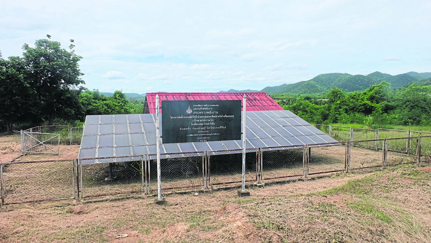 The solar energy system is described as a graveyard because some batteries have broken down.(Photo by Thana Boonlert)