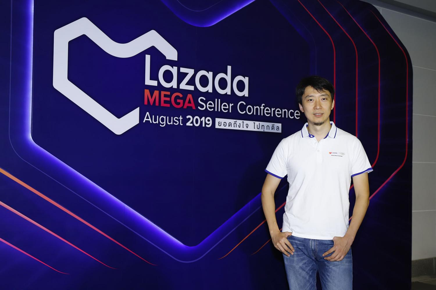 Jack Zhang, deputy CEO of Lazada Thailand, said his company recognises SMEs as the backbone of the Thai economy.
