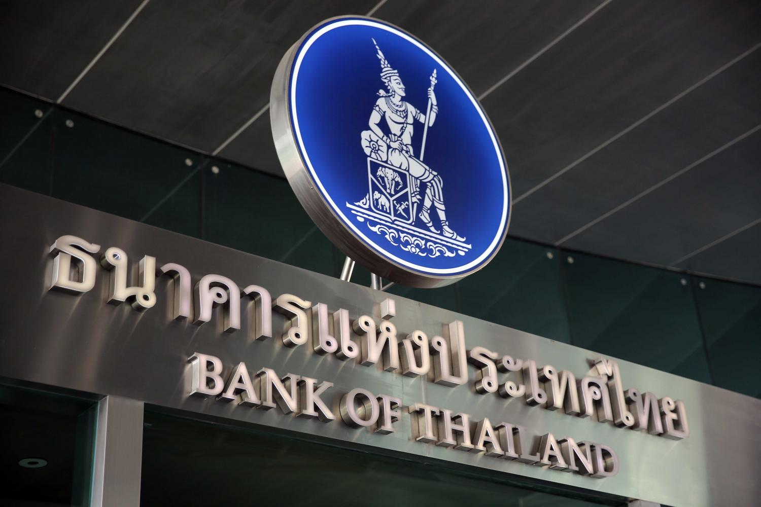 The establishment of a joint monetary and fiscal coordinating committee by Deputy Prime Minister Somkid Jatusripitak calls into question the Bank of Thailand's autonomy.  (Bangkok Post photo)