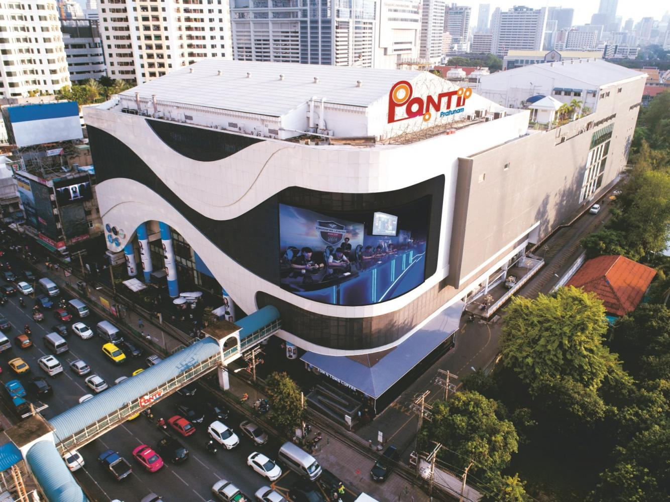 Redevelopment planned for Pantip Plaza