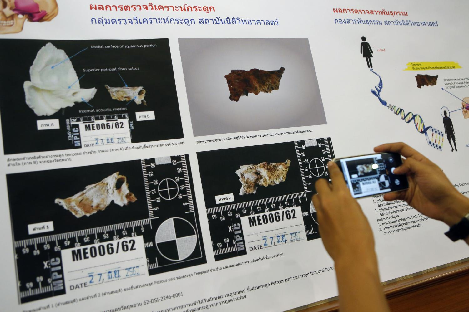 The results of the Central Institute of Forensic Science's analysis of bones found in an oil barrel are shown to the media.photos by Pornprom Satrabhaya