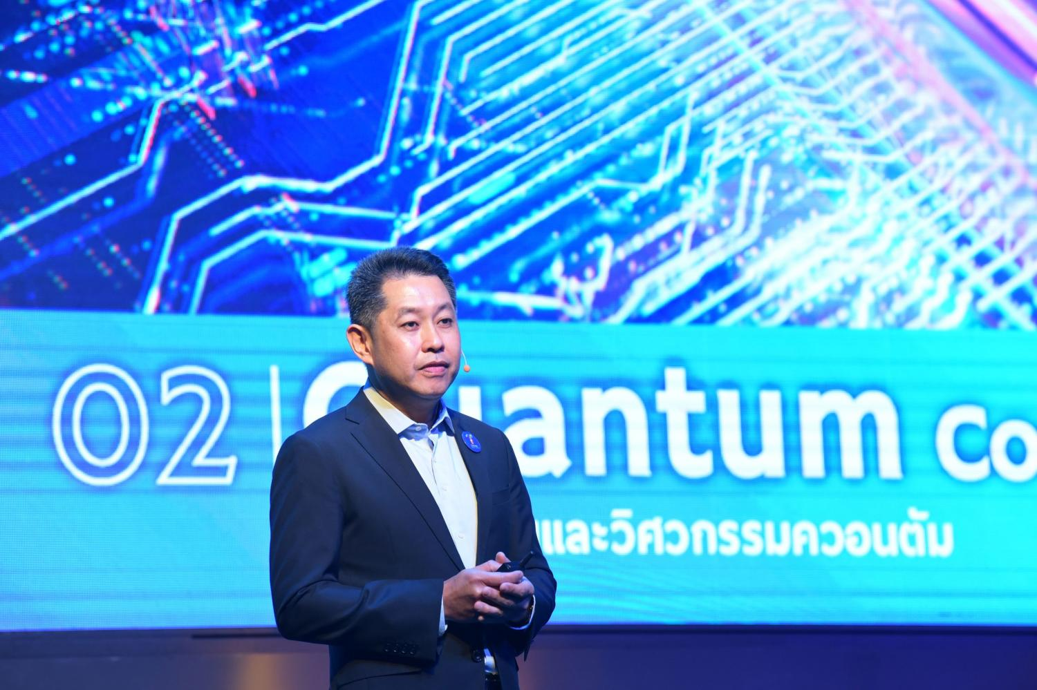 Narong Sirilertworakul, president of the NSTDA, says the advancement of science and tech will improve people's lives and reduce social inequality.