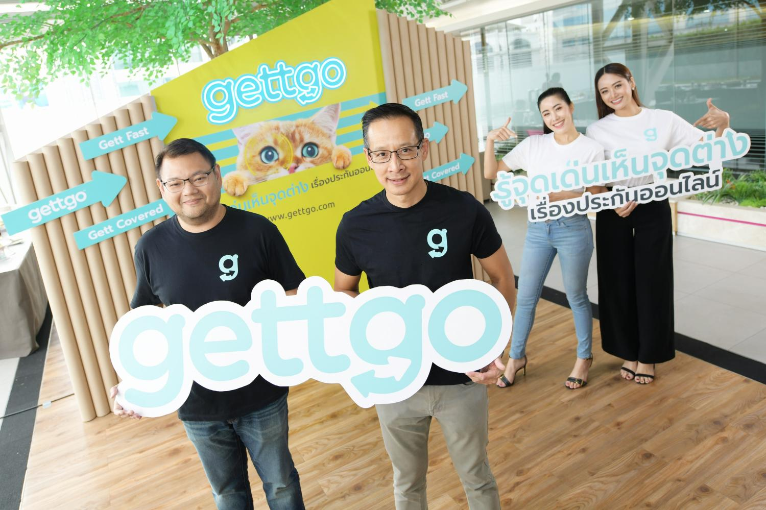 Sara Lamsam, director and CEO of Muangthai Group Holding (MTH) (second right) and Tanat Jakrawatana, director Gettgo (second left) officially launch Gettgo. *No photo credit*