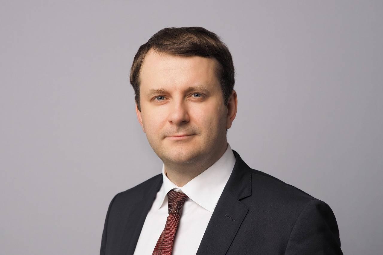 Russia's minister of economic development, Maxim Oreshkin.