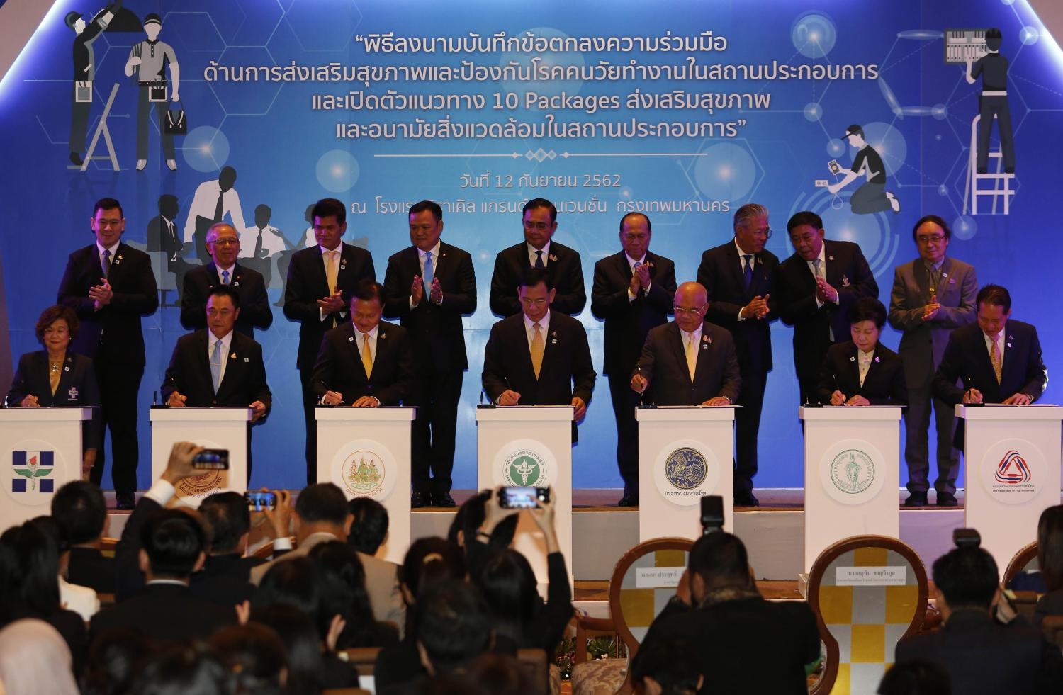 Prime Minister Prayut Chan-o-cha presides over the signing of the agreement between the government, City Hall, the Federation of Thai Industries and the Private Hospital Association.PATTARAPONG CHATPATTARASILL