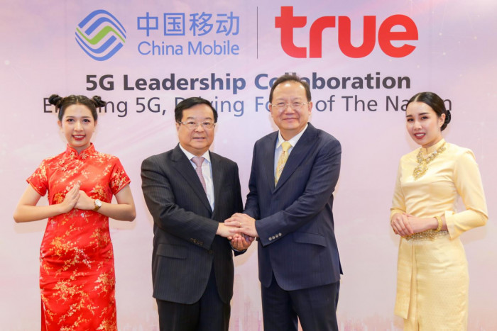 China Mobile signs with True