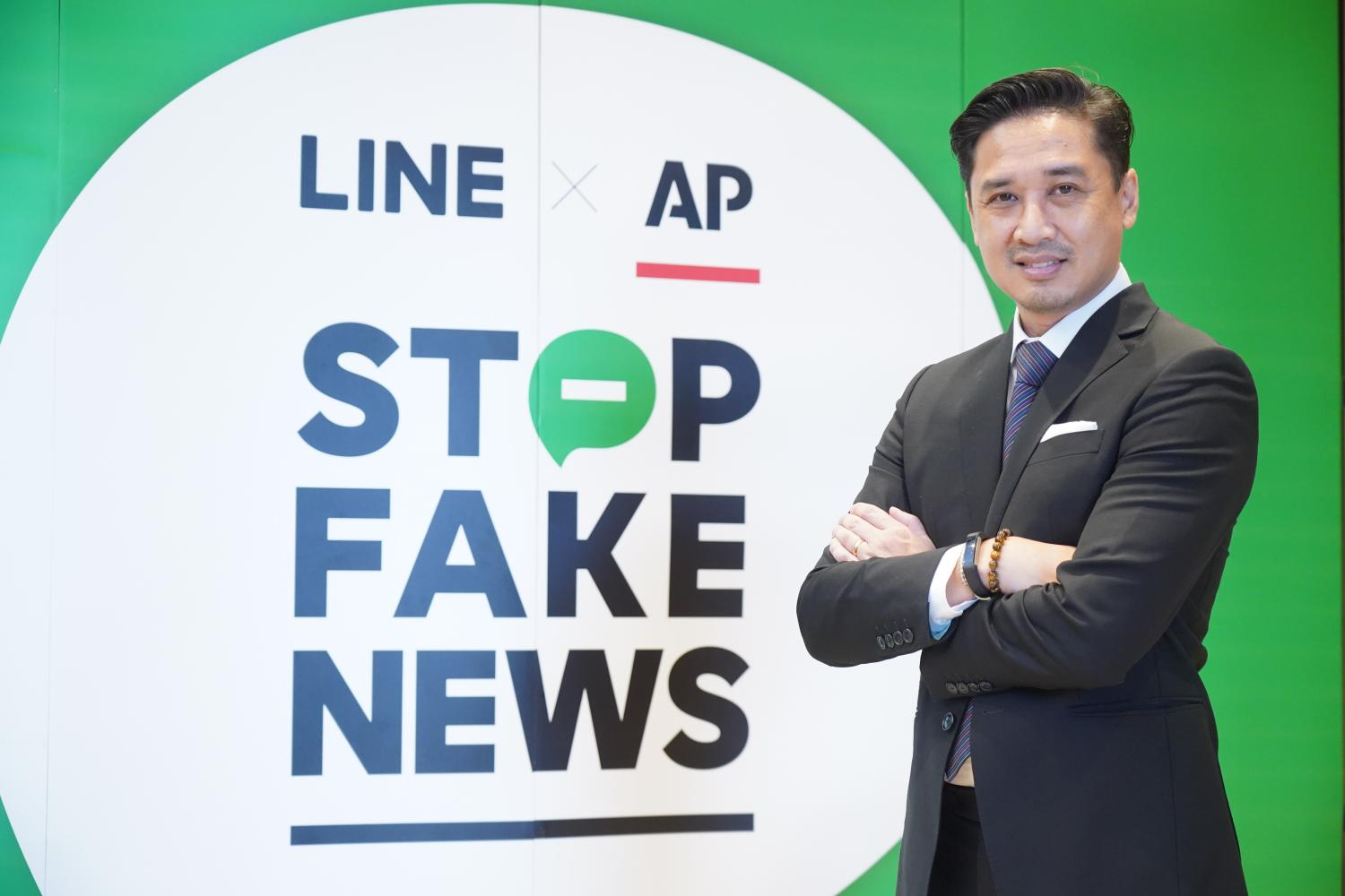 Phichet Rerkpreecha, chief executive of Line Thailand, at the Stop Fake News workshop. *No photo credit*