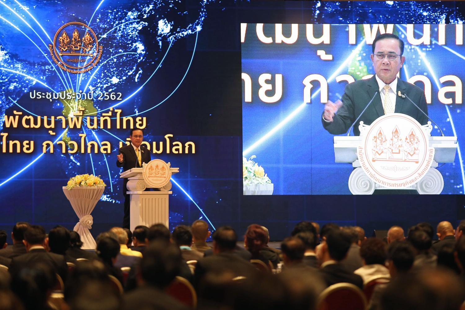 Prime Minister Prayut Chan-o-cha talks about the government's 20-year strategy at Wednesday's NESDC meeting.Varuth Hirunyatheb