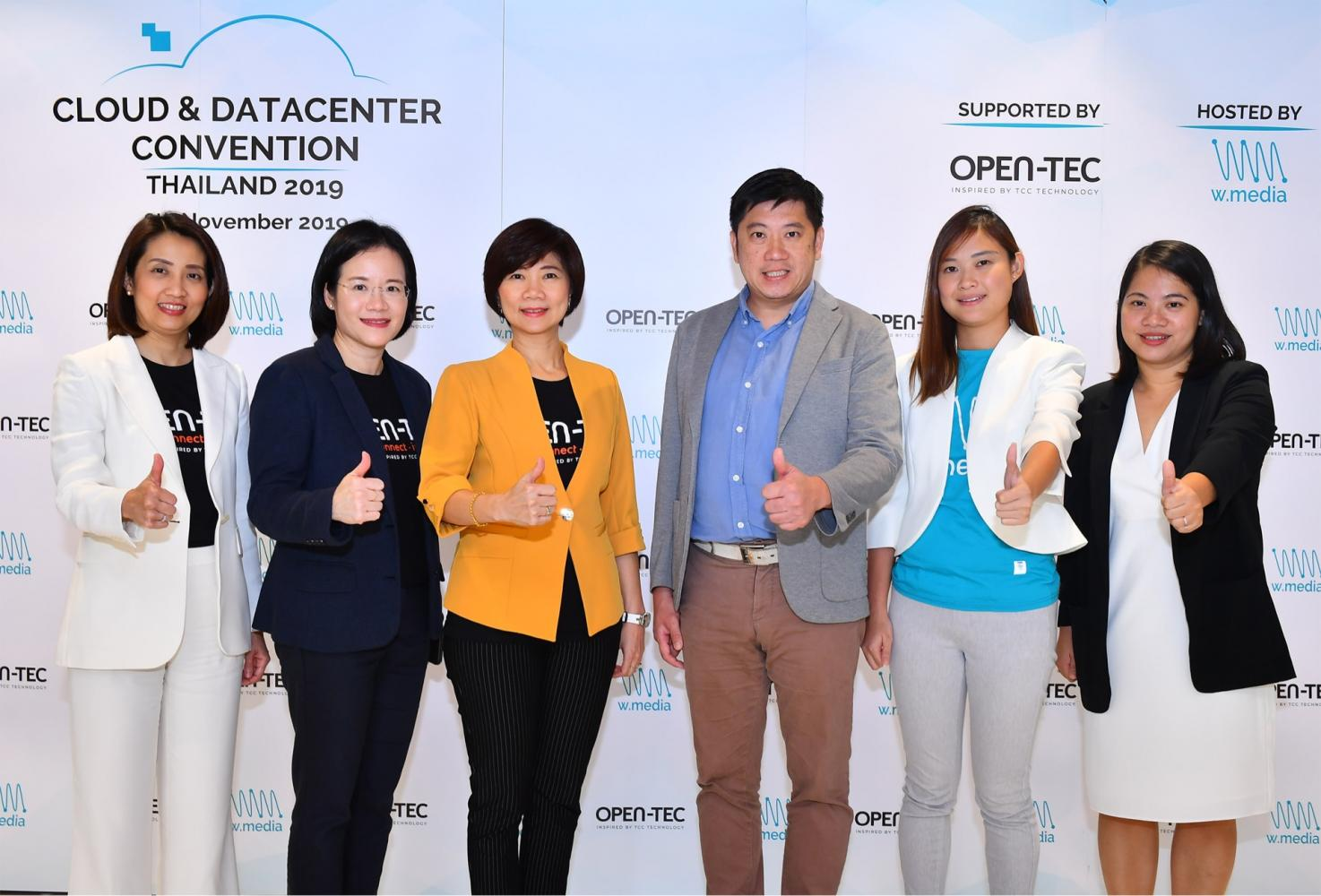 Mr Liew and Waleeporn Sayasit (third left), head of corporate communications at TCC Technology, will help organise the Cloud & Datacenter Convention at Sofitel Bangkok Sukhumvit.