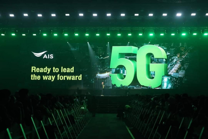 5G panel in the works