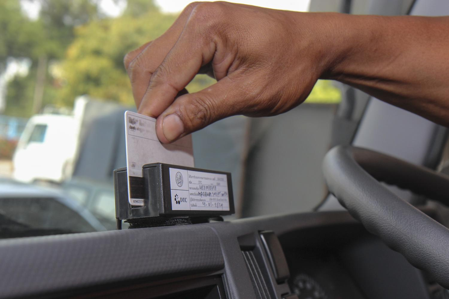 A driver of a public vehicle is required to swipe a card through a GPS-linked reader, to self-verify his identify before driving.