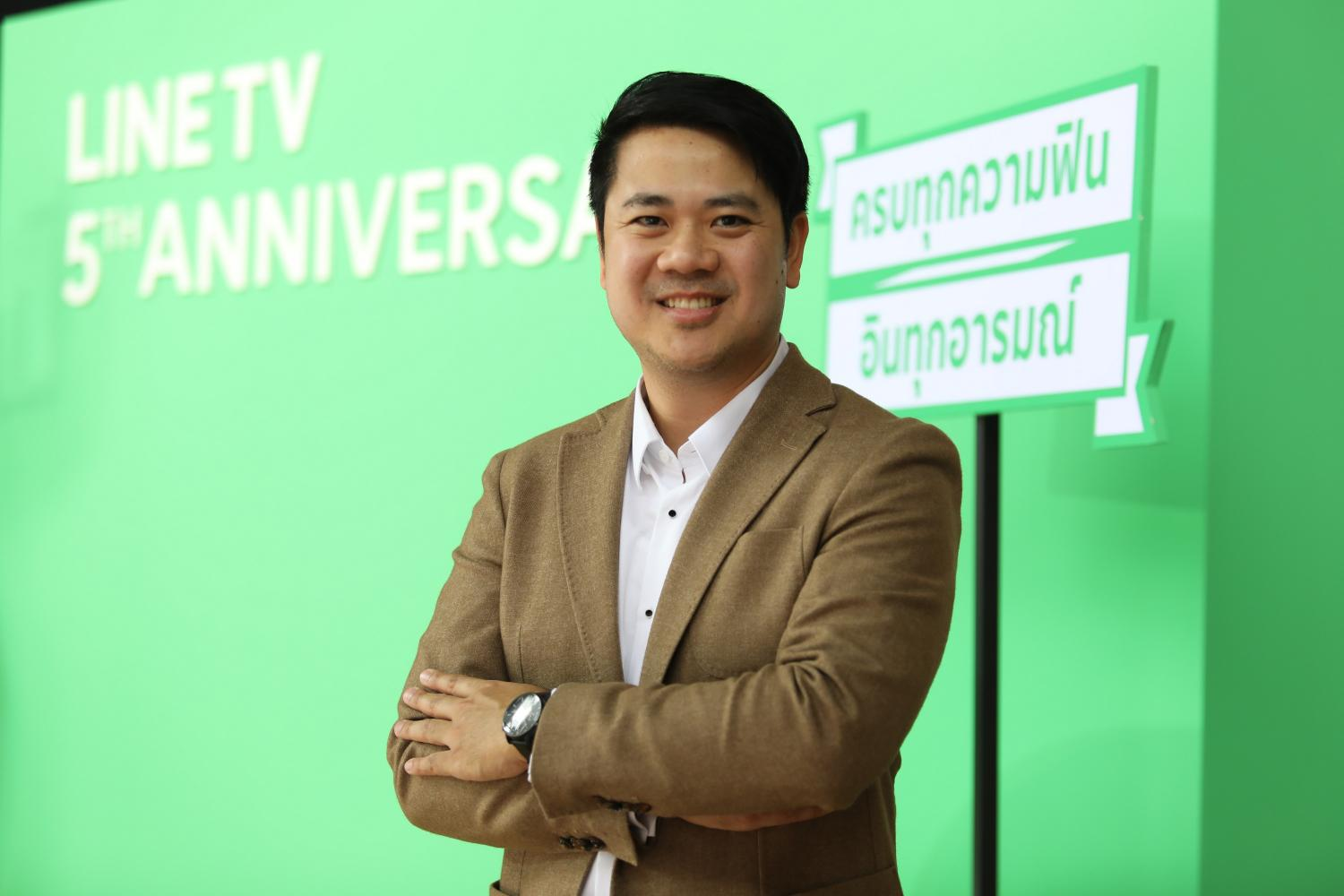 Mr Kanop says Line TV recently offered prime-time packages for ad sales to brands.