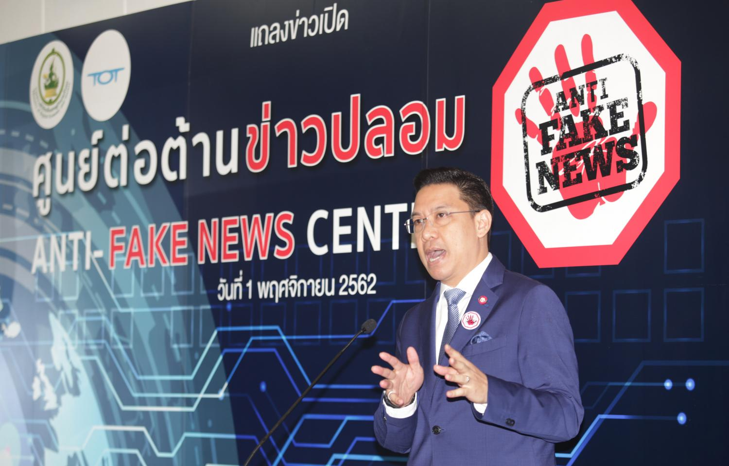 Buddhipongse Punnakanta, the minister of digital economy and society, at the official opening of the Anti Fake News Center on Friday.