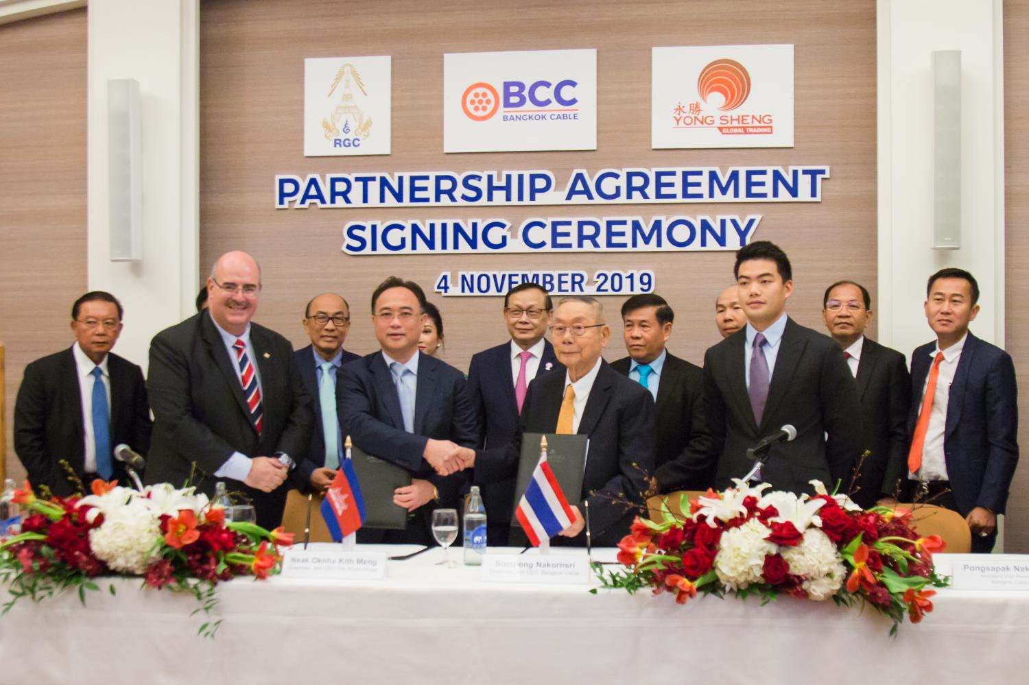 Bangkok Cable Co signs a partnership agreement with Yong Sheng Trading Co to form a venture in Cambodia's wire and cable market.