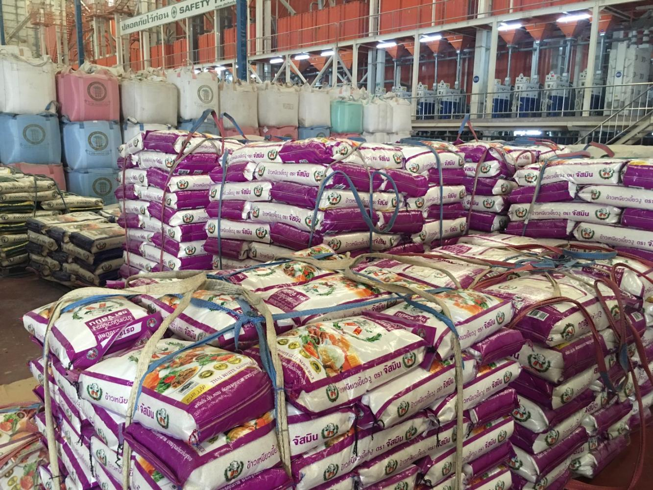 Sacks of rice at a mill in Kalasin province. Some countries are rejecting rice with excessive levels of chemical residue.