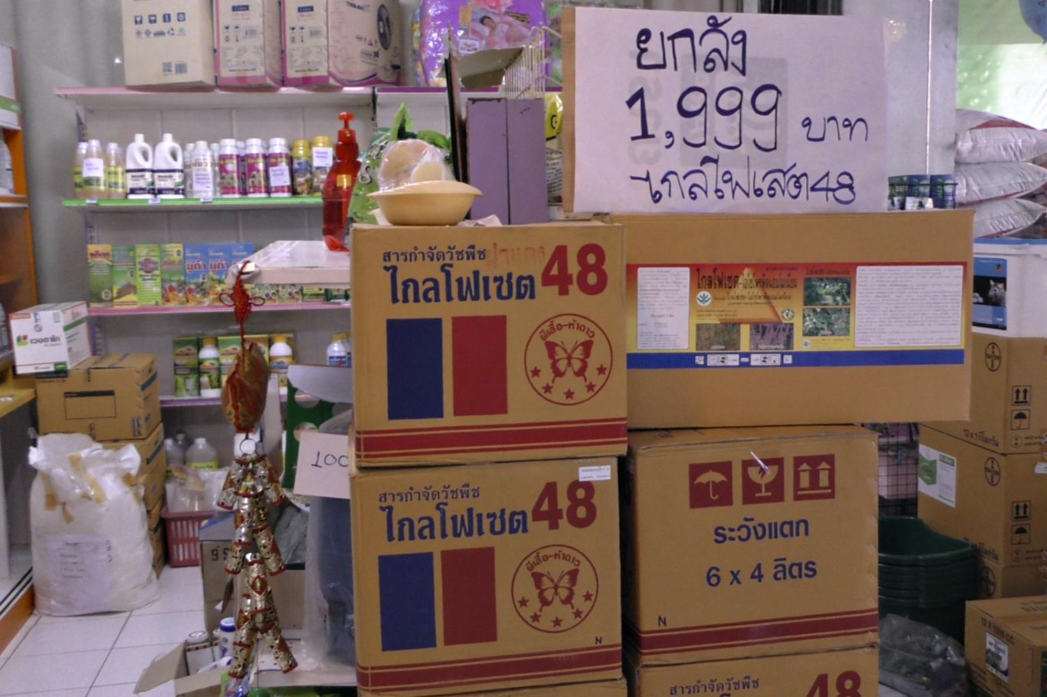 On clearance: A farm chemical shop in Chai Nat province offers big discounts on the herbicides paraquat and glyphosate, and the pesticide chlorpyrifos. These three toxic chemicals will be banned from use, trade or import on Dec 1.