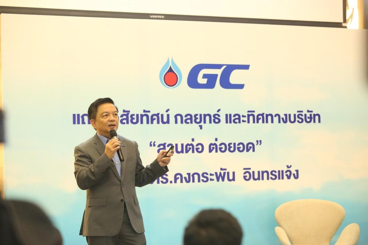 Newly appointed president and chief executive Kongkrapan Intarajang says PTTGC has set a new direction for the next decade.