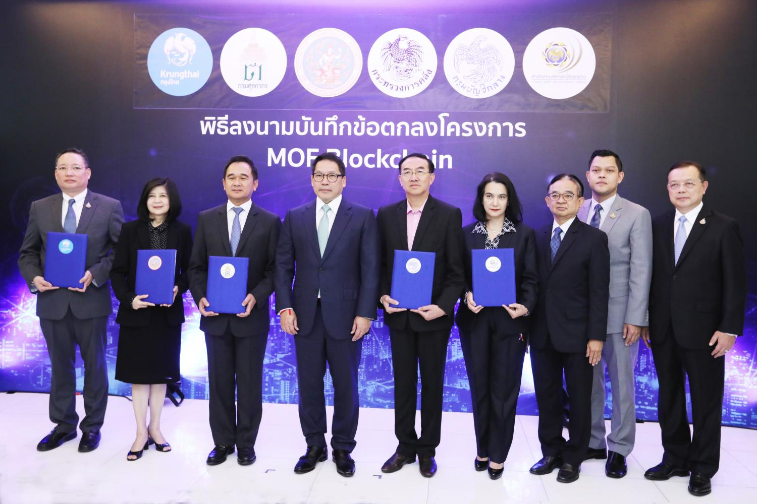 Mr Uttama, fourth from left, presided over the signing of the blockchain technology project. Foreign tourists will be able to claim VAT refunds via an application from Nov 28.