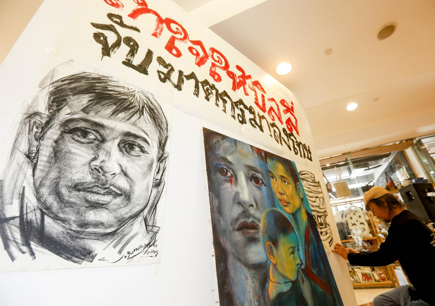 A network of artists organised an exhibition aimed at calling for justice over the death of Karen rights activist Porlajee 'Billy' Rakchongcharoen at the Bangkok Art and Culture Centre on Sept 7 after the Department of Special Investigation started treating the case as a murder.  (Photo by Pattarapong Chatpattarasill)