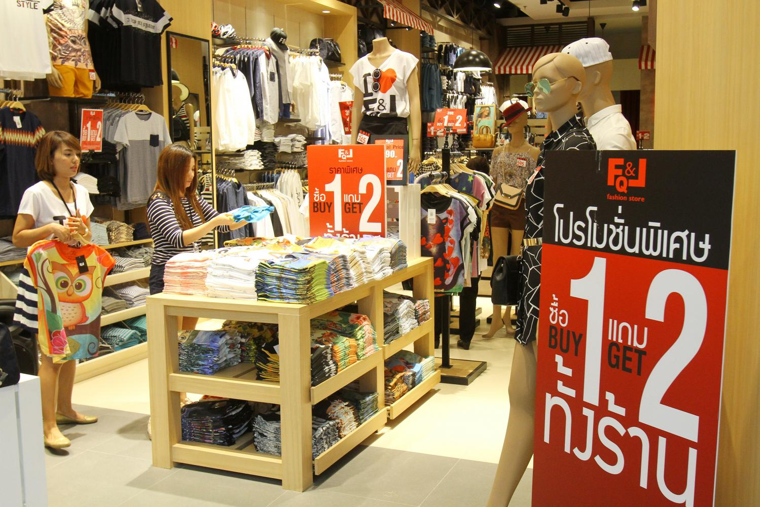 Retailers have promoted discount deals amid the slowing economy.