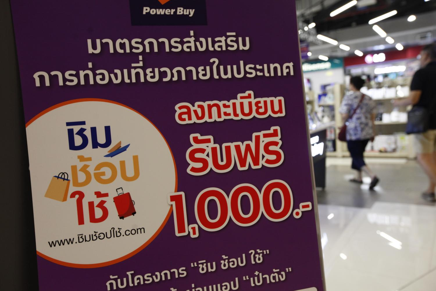 A poster promotes the Taste-Shop-Spend scheme at a department store. The campaign is part of the government's 316-billion-baht stimulus package aimed at boosting consumer spending.(Photo by Wichan Charoenkiatpakul)