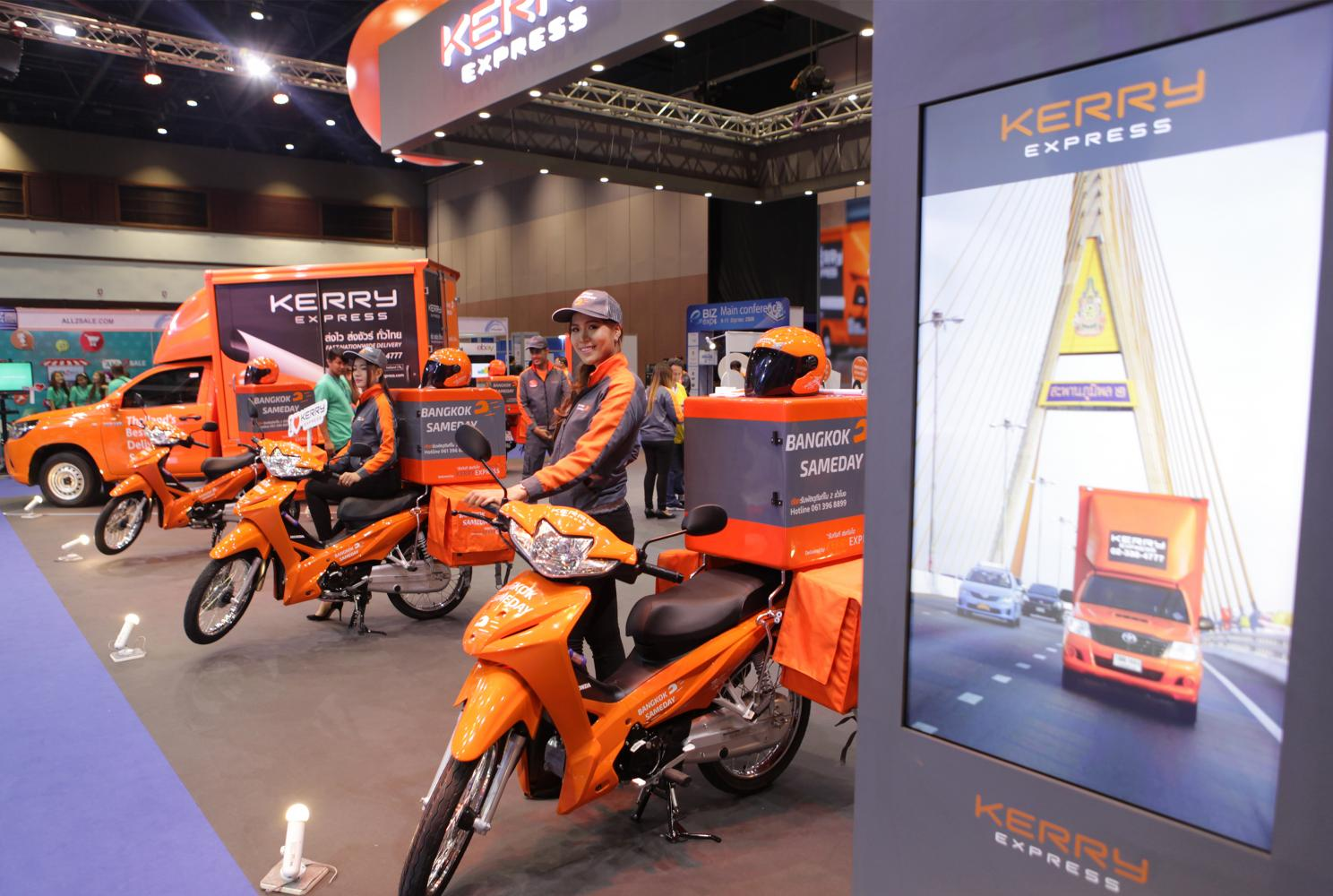 Kerry Express showcases the vehicles that power its express-delivery service at a trade fair in Bangkok in 2016.(Bangkok Post file photo)