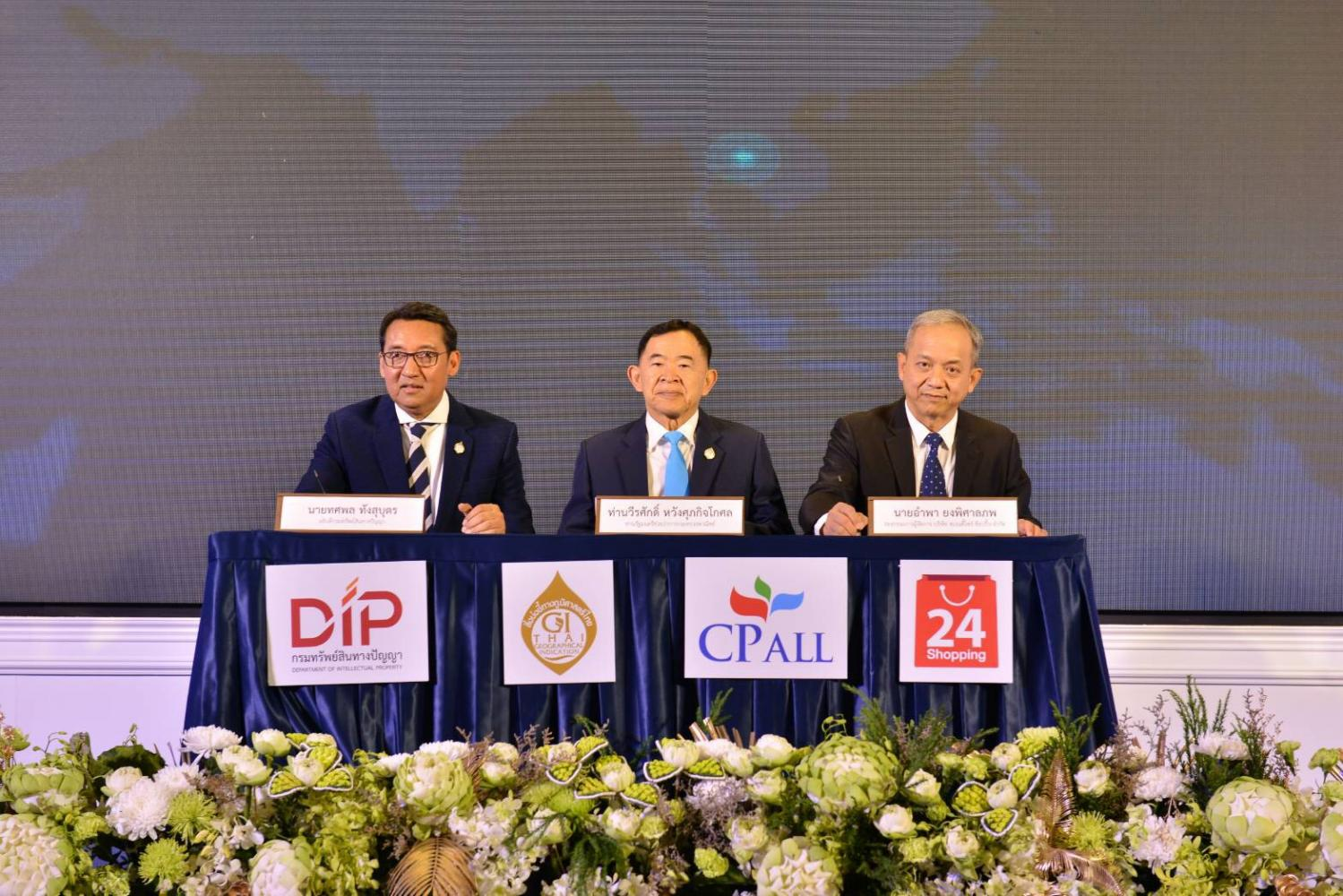 From left are director - general of Intellectual Property department, Thosapone Dansuputra, deputy commerce minister Weerasak Wangsuphakijkosol and Ampa Yongpisanpop, vice president of 24 Shopping co.