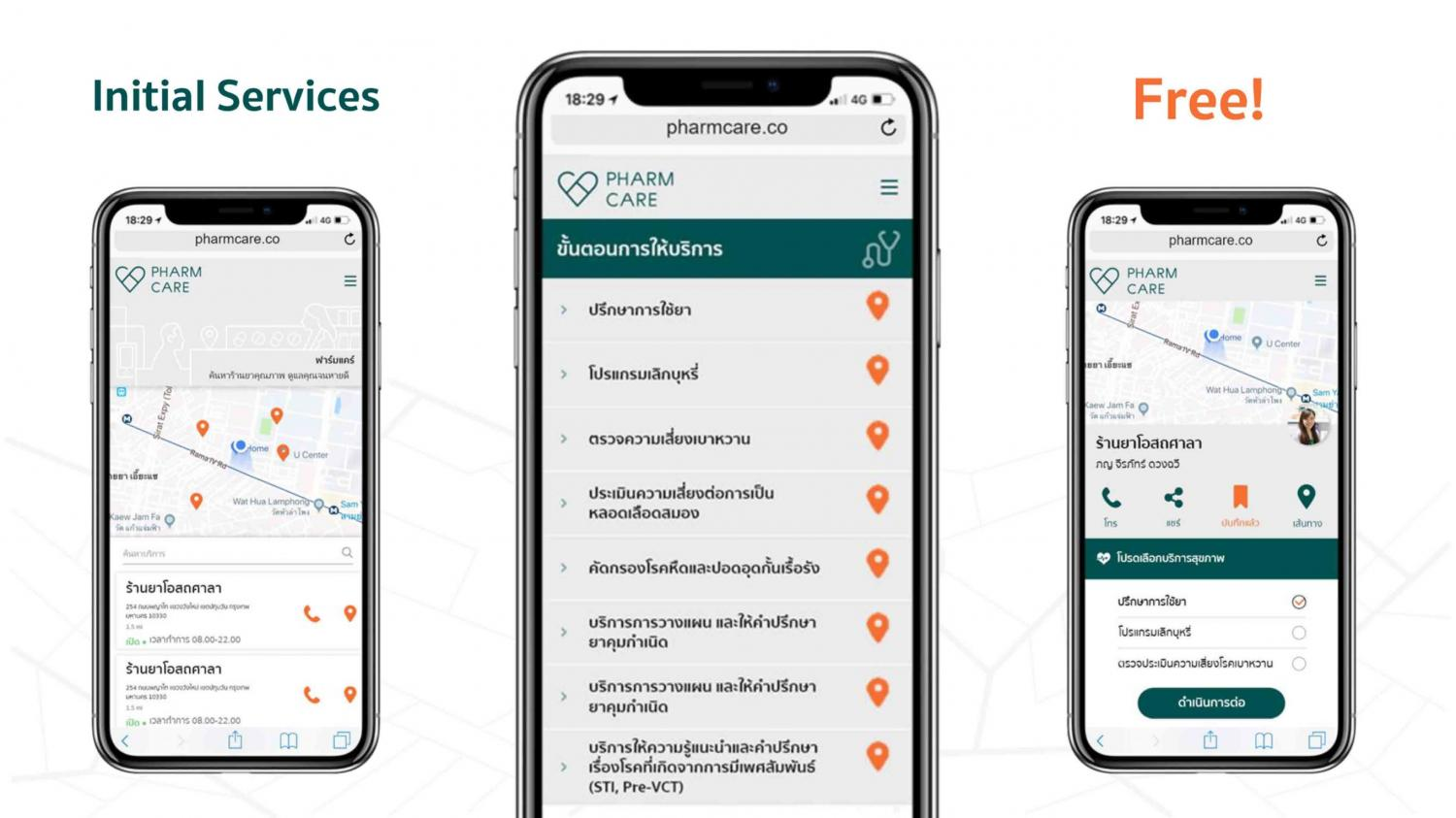 Pharmcare.co lets users locate drugstores with pharmacists who stand ready to dispense healthcare advice.
