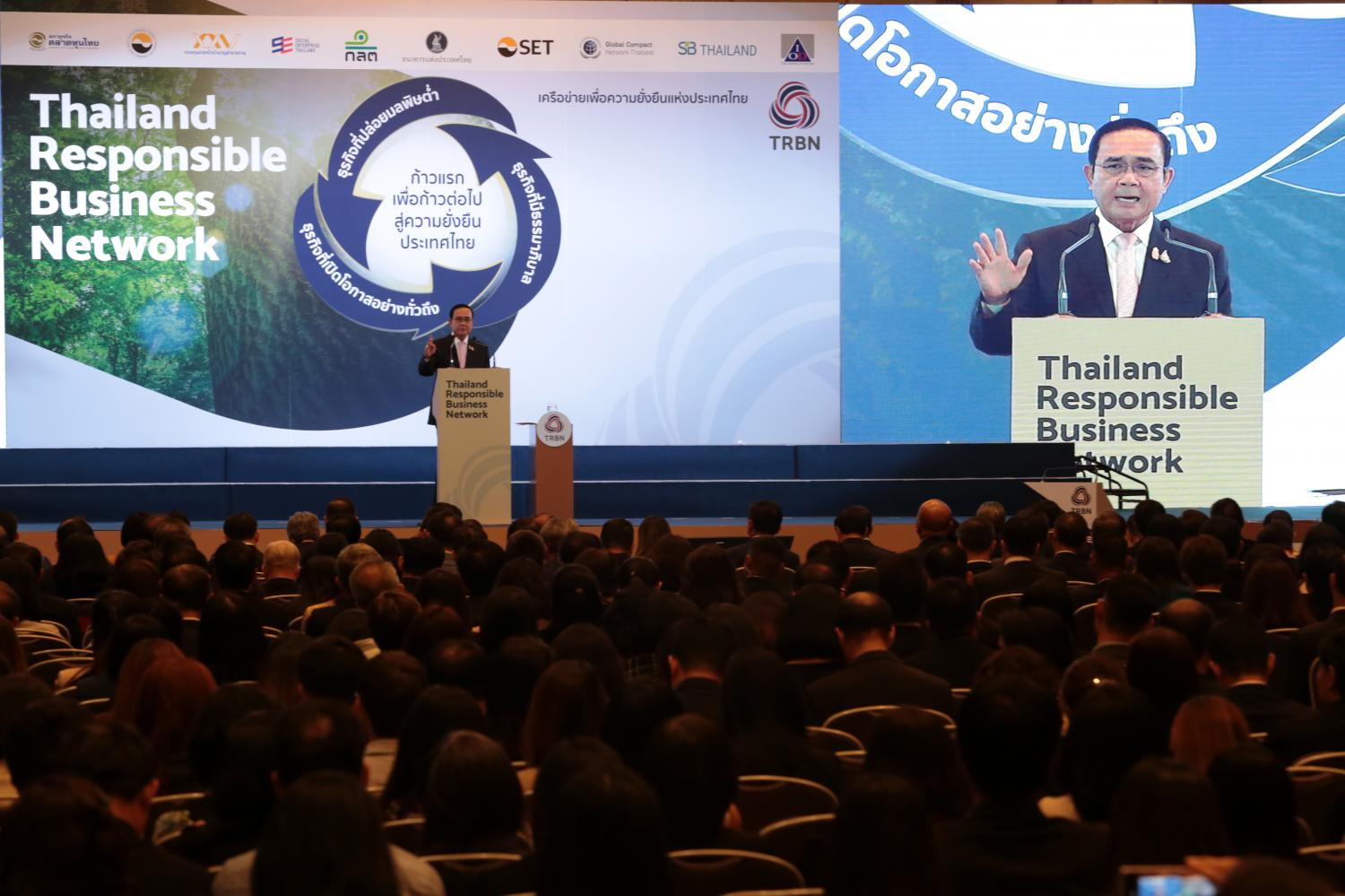 Gen Prayut addressing the audience during his keynote address at the TRBN forum. (Photo by Chanat Katanyu)
