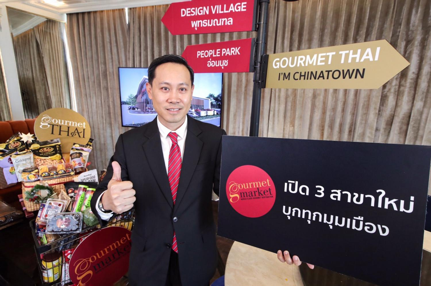 Mr Chairat says the company has spent 140 million baht this year to open three stand-alone Gourmet Market branches.