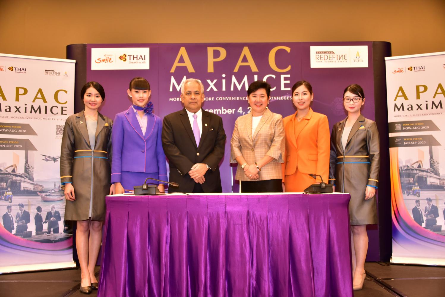 Mr Siriphong and Ms Vichaya (third right) launch the APAC MaxiMICE campaign to attract meetings and incentives travellers from Asia-Pacific.