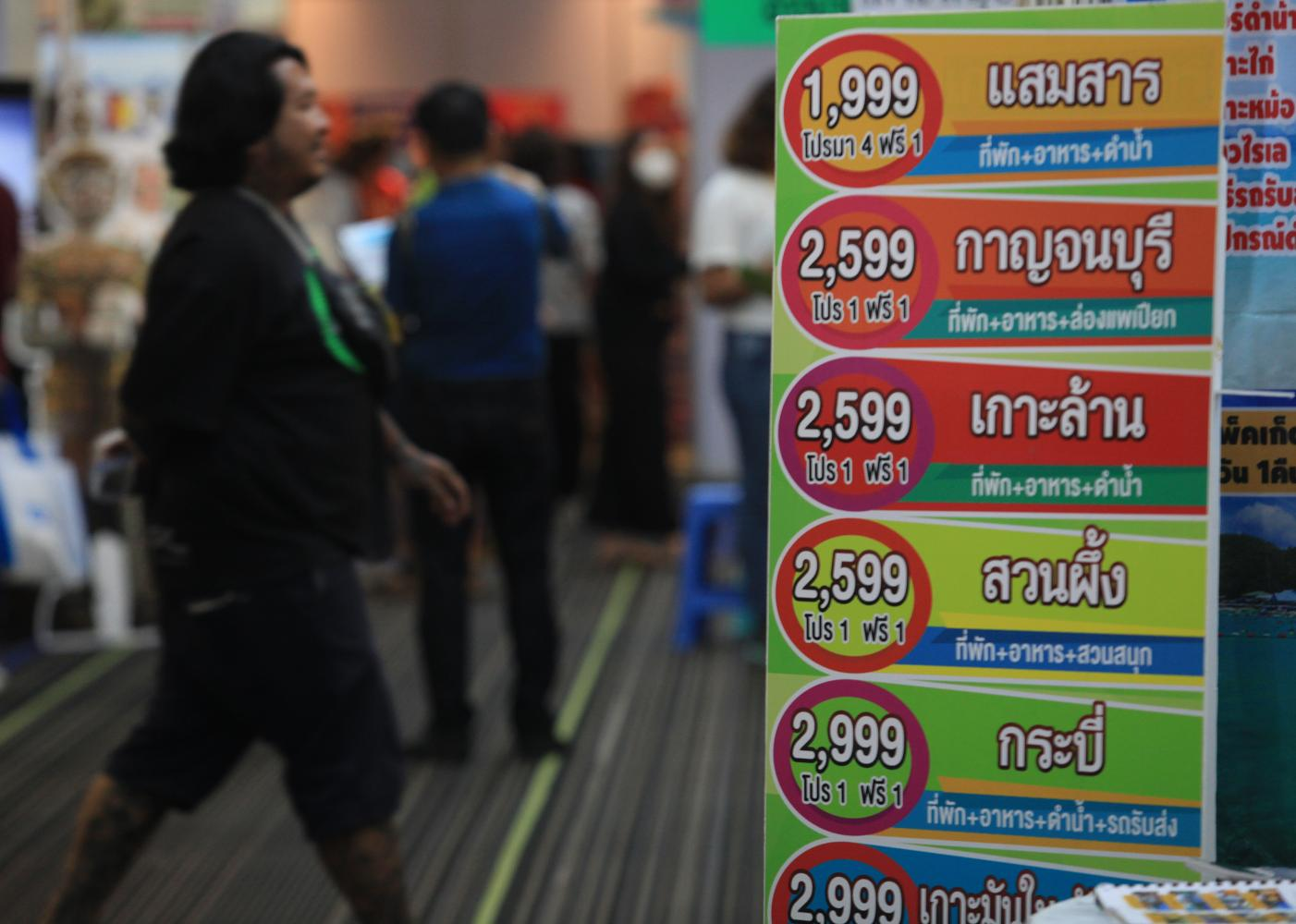 Local visitors browsed domestic tour packages at the 50th Thai Tiew Thai fair this year. Somchai Poomlard