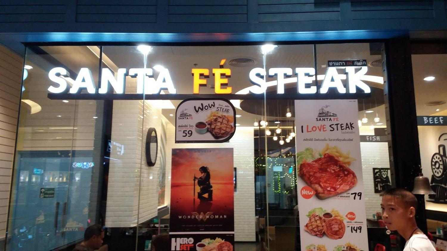 Santa Fe at Terminal 21 Korat. The chain opened a second Phnom Penh branch last week. Photo courtesy of Wongnai