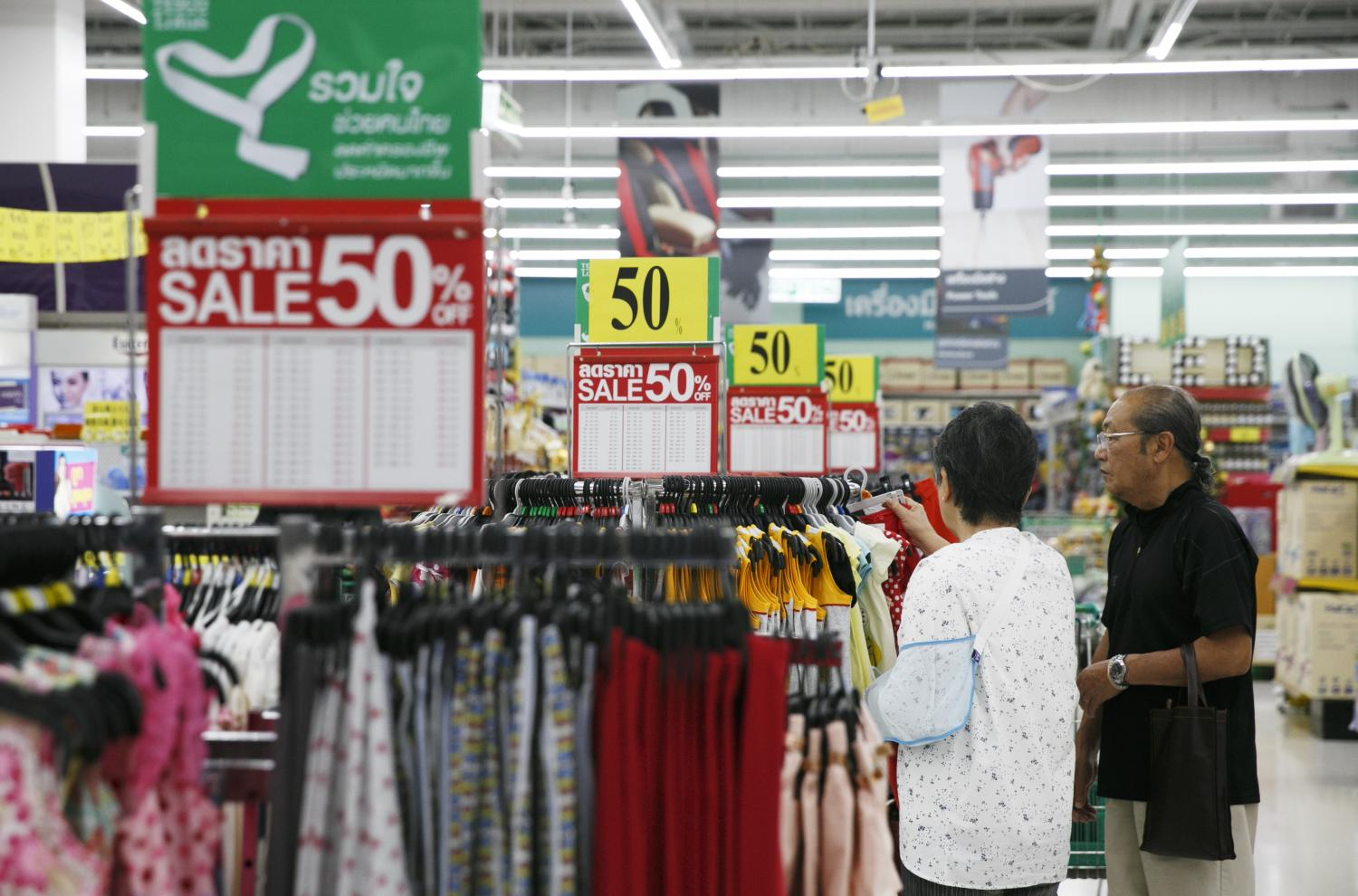 Tesco starts process to sell Asia assets — sources
