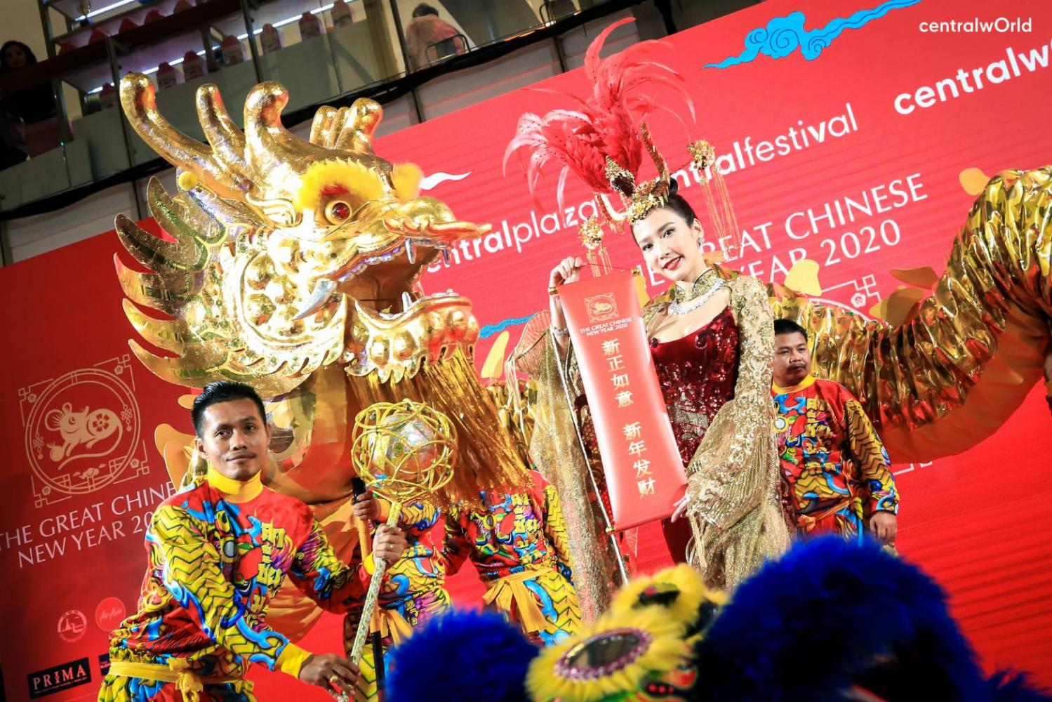 Costumed performers at the opening of 'The Great China Bazaar', which runs through Feb 9.