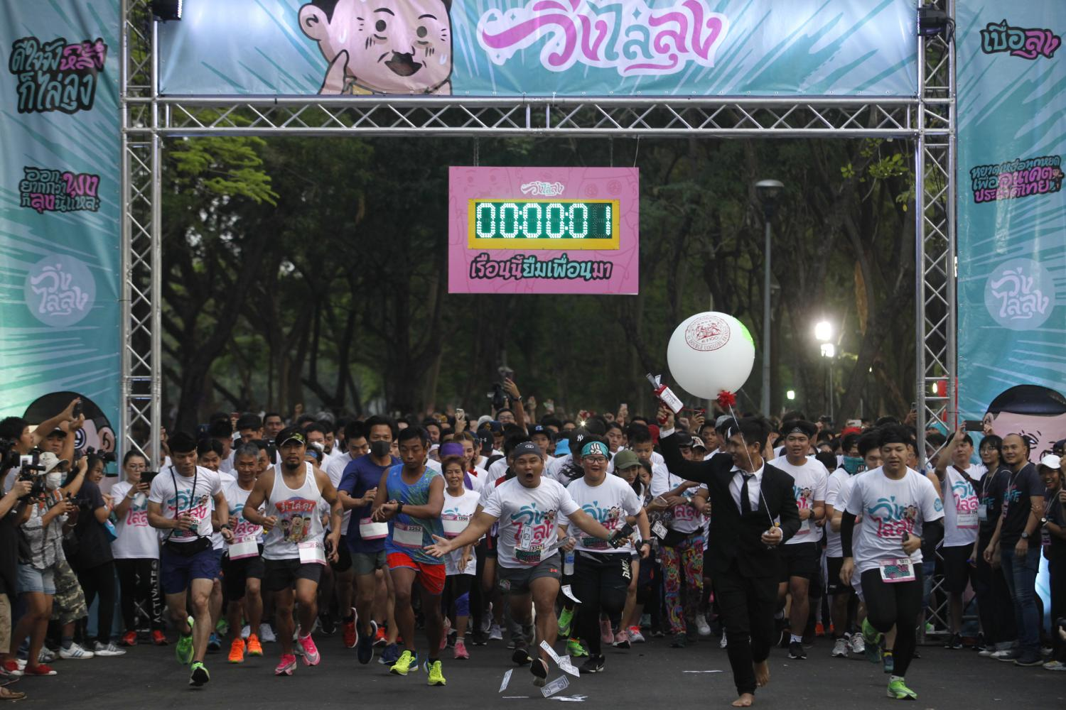 A large number of people participate in the anti-government run organised on Sunday at Rot Fai Park in Chatuchak district of Bangkok. (Photo by Wichan Charoenkiatpakul)