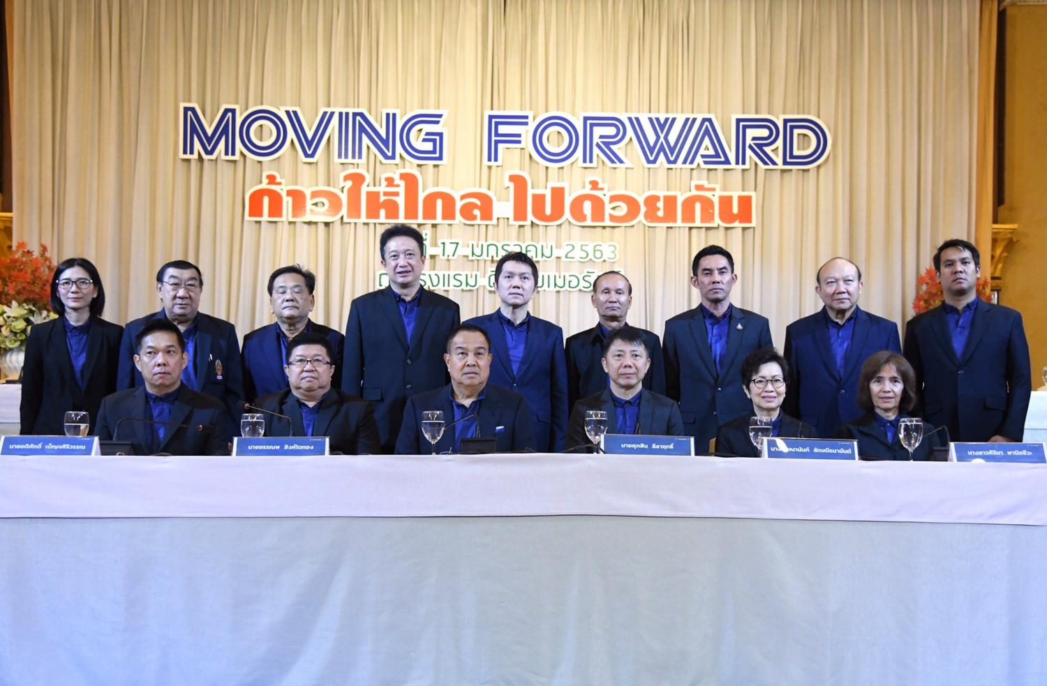 Somyot Poompunmuang, seated third left, and members for his executive committee attend a press conference yesterday.